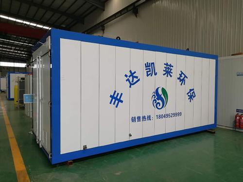 西安污水處理設備公司-嘉峪關污水處理設備生產廠家
