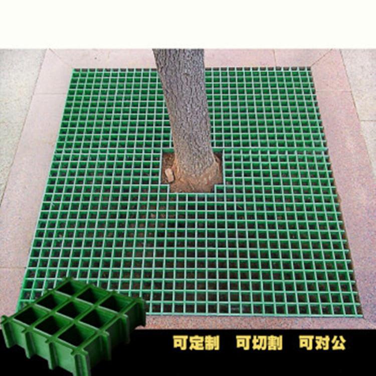 树坑树池玻璃钢格栅