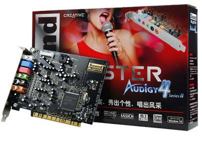 創新聲卡哪家好-想買創新聲卡就來沈陽弘泰八方電子科技公司