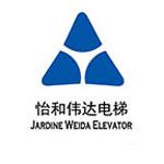漳州市怡和伟达电梯有限公司