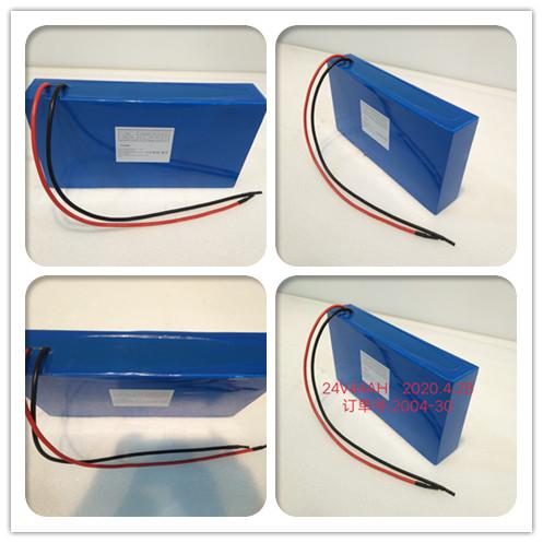 供应定制锂电池-14500充电锂电池定制