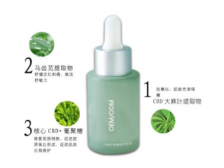 广州化妆品OEM