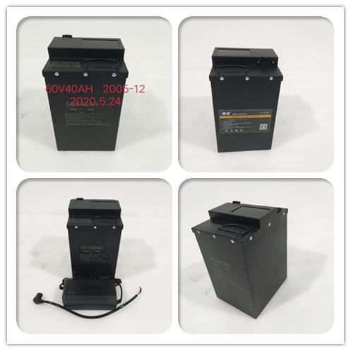 动力锂电池生产厂家
