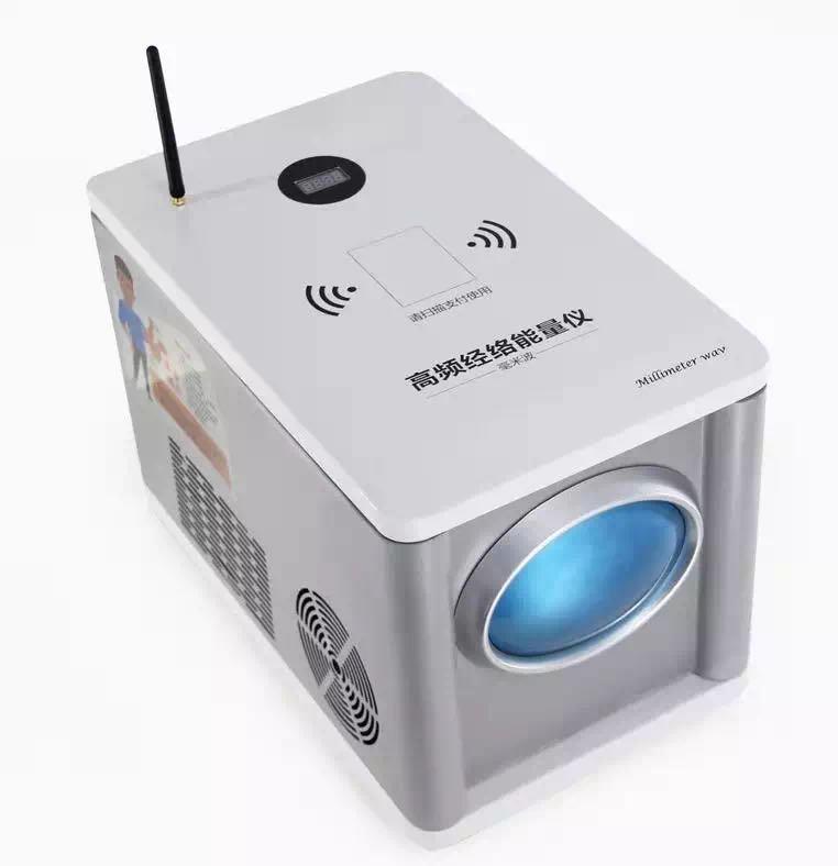 毫米波高频经络能量仪价格-品质有保障的毫米波高频经络能量仪
