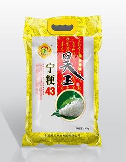 吳忠塑料紙袋價格|價格合理的寧夏塑料軟包裝推薦