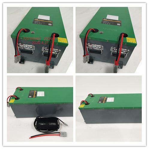张家界锂电池组定制厂家_合一能源专业供应电动车锂电池
