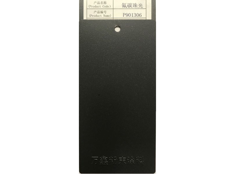 氟碳粉P901306