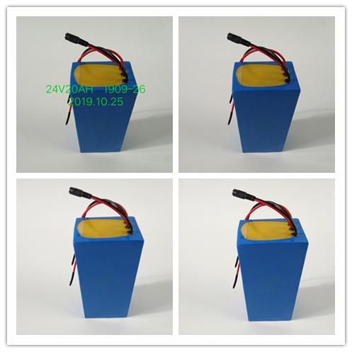 鋰電池充電機定制廠家-PL4AH鋰電池定制