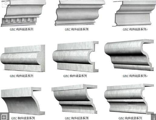 青海GRC构件价位-专业的青海GRC构件厂家