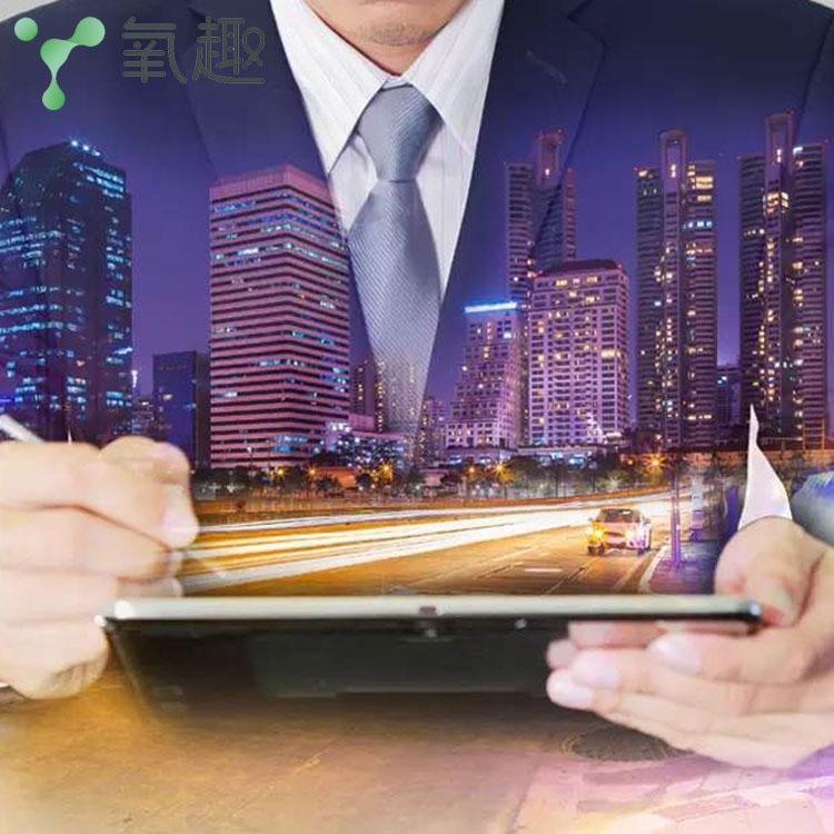 创业商标�v交易平台-商标注№册网上平台办理时间