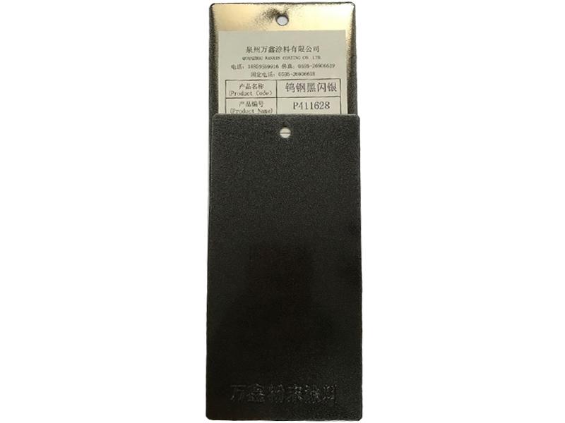 金属粉P411628