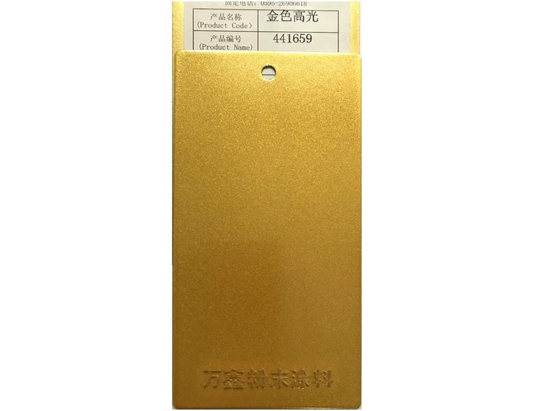 金属粉441659