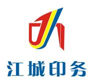 武汉市江城印务有限公司