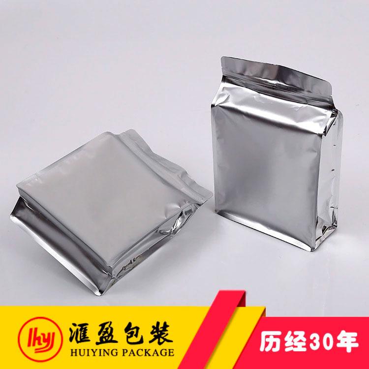 零食包装袋批发_厦门优良的食品包装袋市场价格