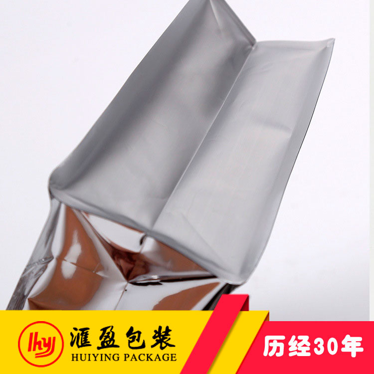 休闲零食包装袋价格-划算的食品包装袋,汇盈印刷提供