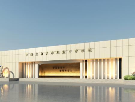 立有美术培训-海南专业至尊神位第三百三十海南立有美术职业技术学校