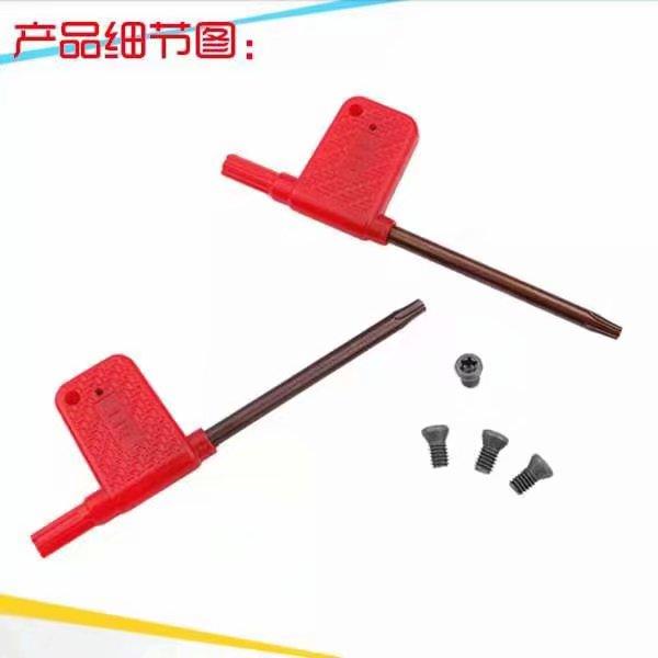 數控刀具周邊配件紅旗扳手