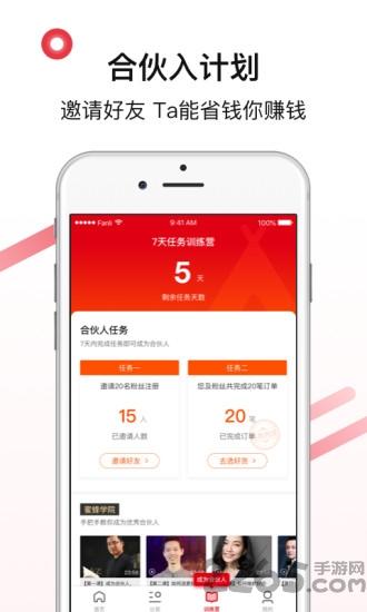 提供淘好货-广东有保障的电商分享赚钱公司推荐