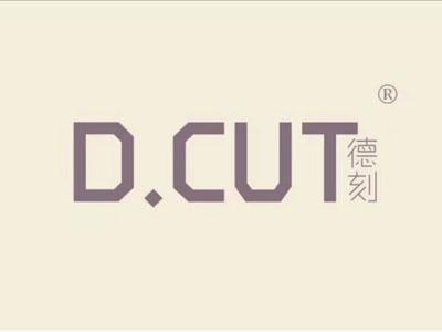 德刻數字科技(深圳)有限公司