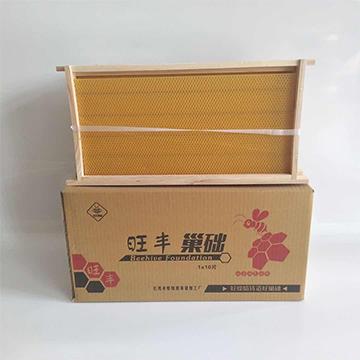 广东带框巢础-北京带框巢础厂家-上海带框巢础厂家