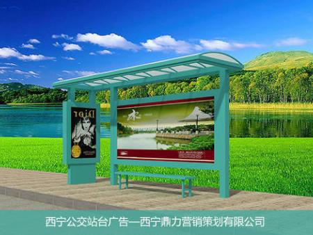 西宁公交站广告公司-贵德公交站广告设计-玉树公交站广告设计