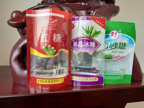 调味品包装袋-酱包包装袋印刷-酱包包装袋价格