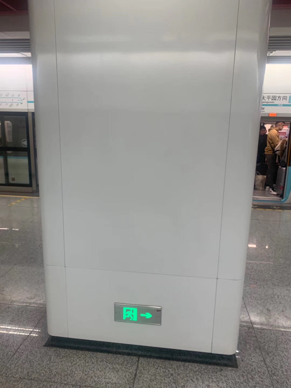 广东岩板厂家亚细亚地铁地铺厚砖厂家