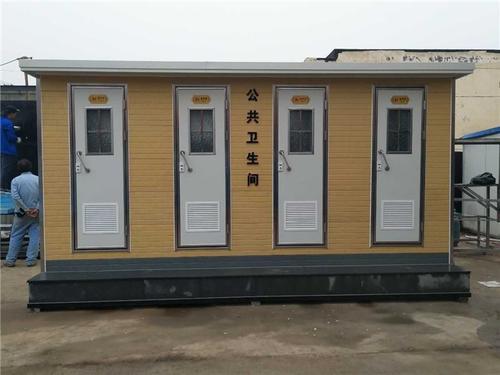城市驿站-陇县移动厕所-陇县移动公厕