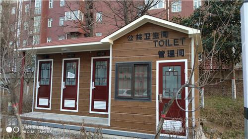 咸陽移動廁所