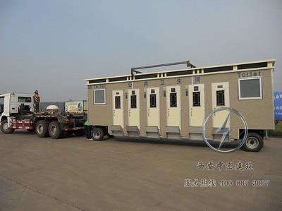 移動環保廁所廠家-西安專業的咸陽移動廁所_廠家直銷