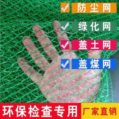 沈阳遮盖网专业供应商-沈阳跃杰,质量有保障!