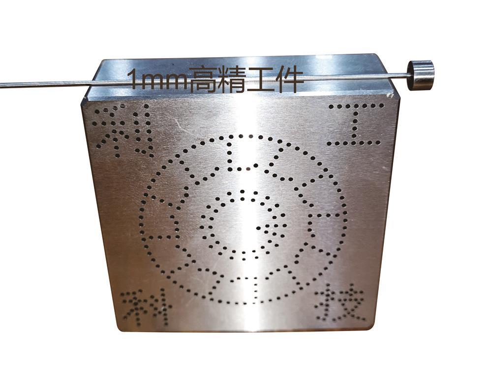 优惠的钻孔机深圳利工科技供应-深圳模具立式钻孔机生产厂家