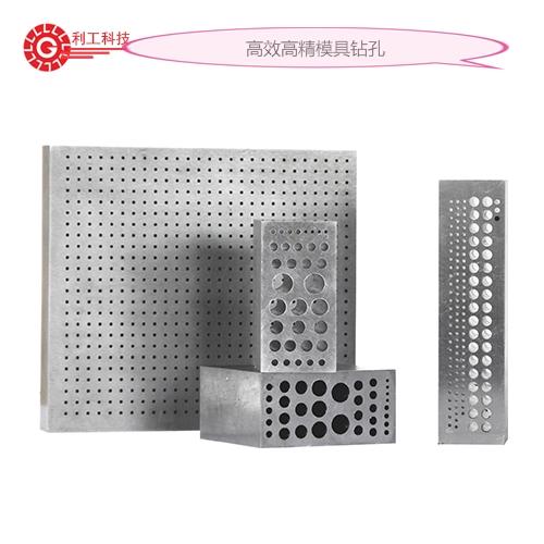 广州模具立式钻孔机厂家-报价合理的钻孔机,深圳利工科技倾力推荐