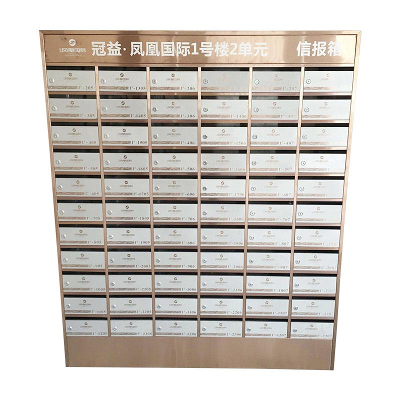 质量好的信报箱品牌推荐-倾销信报箱