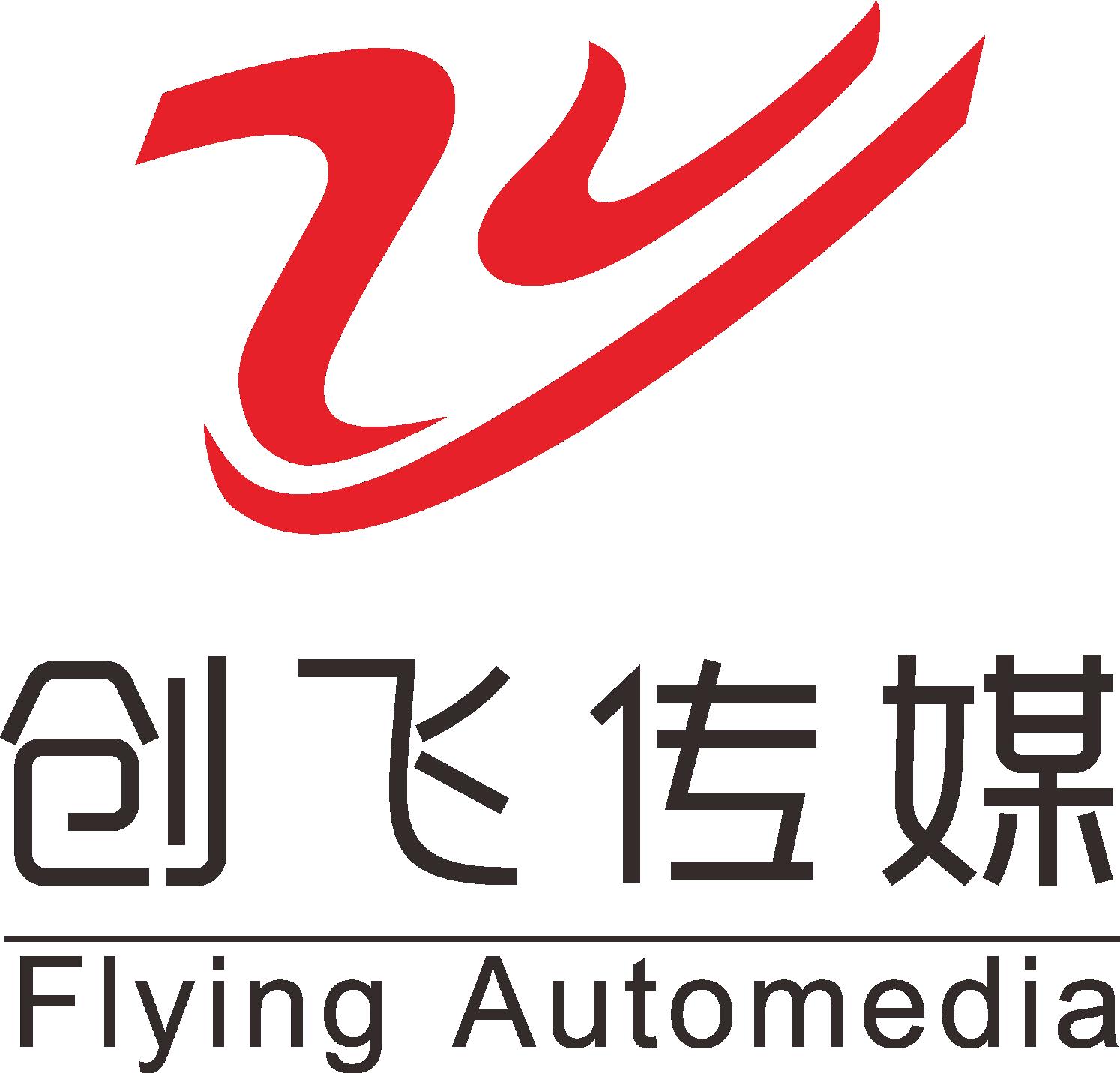 河南省创飞科技文化有限公司