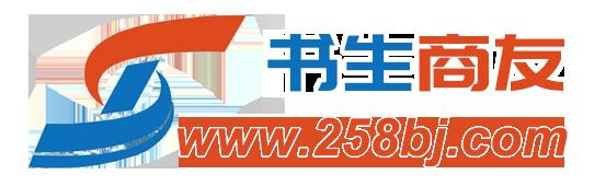 北京書生商友廣告有限公司
