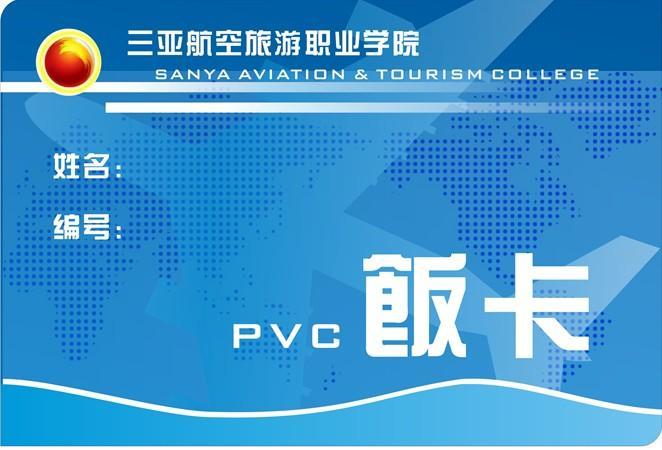重庆智能卡排行-做卡公司-做会员卡