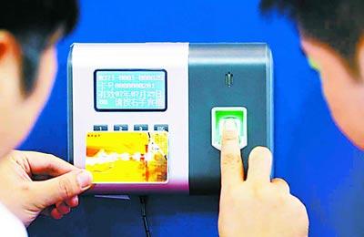 重庆智能卡可信赖-涪陵智能卡-江北智能卡