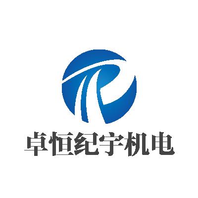 陕西卓恒纪宇机电设备有限公司