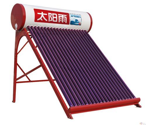 沈阳维斯电器专业供应沈阳太阳雨太阳能,产品质量保证