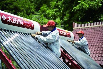 太阳雨太阳能厂家|质量可靠的的太阳雨太阳能推荐