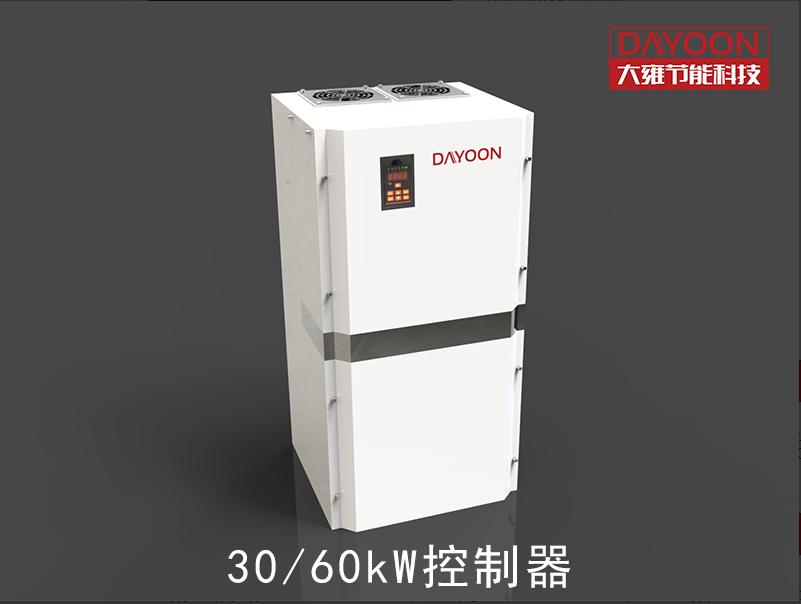 山西电磁加热器价格-有创意的电磁加热器推荐给你