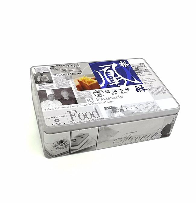 月饼铁罐材质|供销划算的月饼铁罐