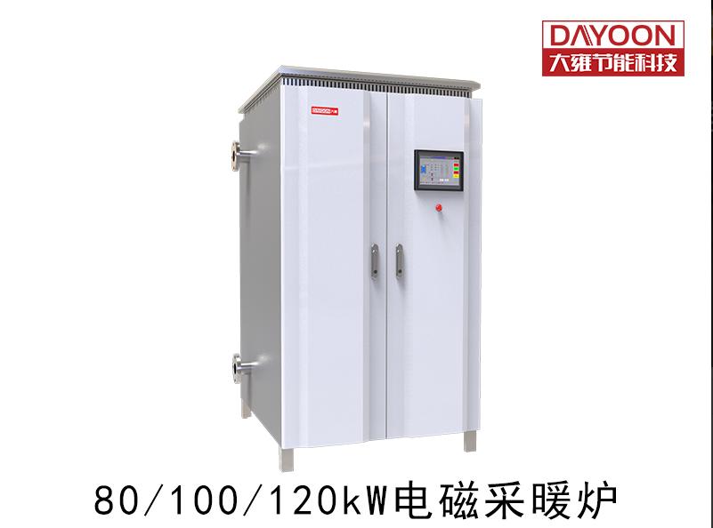 鞍山電磁采暖爐價格-雙鴨山電磁采暖爐-綏化電磁采暖爐