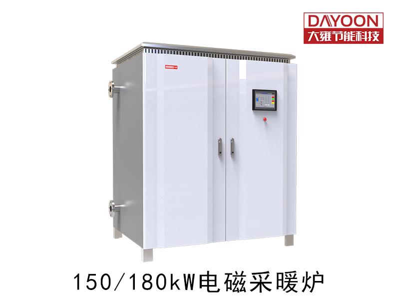 鞍山電磁鍋爐廠家-通遼電磁鍋爐-烏海電磁鍋爐