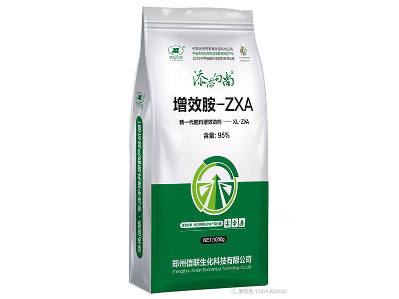 浙江肥料增值助劑生產廠家-增效胺生產廠家推薦