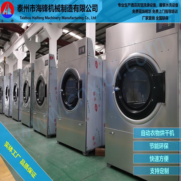 水洗设备供货商-泰州哪里有卖高质量的水洗设备