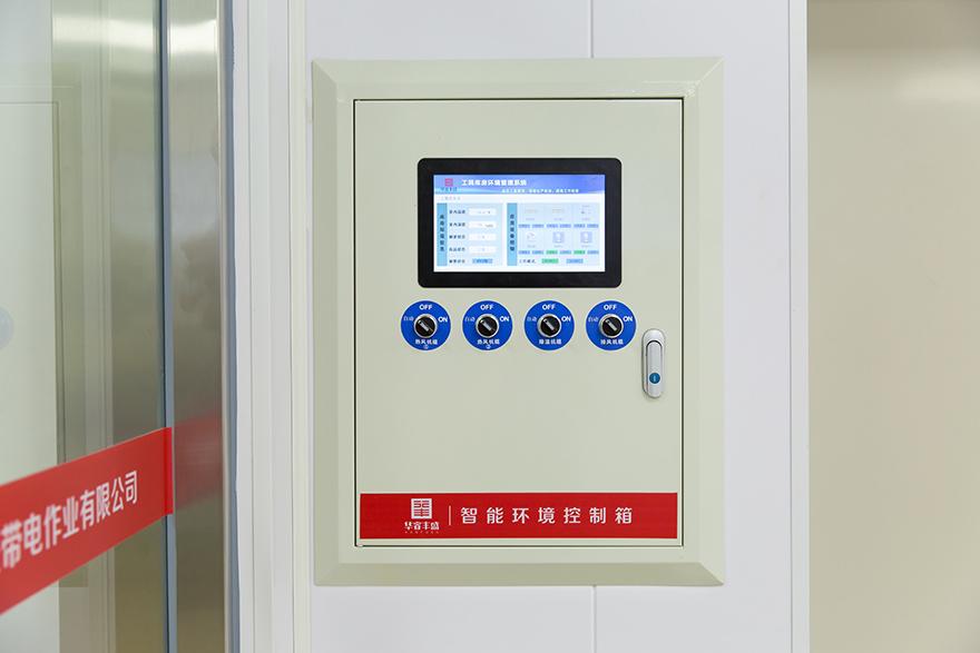 中國智能帶電作業庫房-蘇州實惠的智能帶電作業庫房管理系統推薦