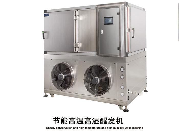 節能高溫高濕醒發器優惠價_好的節能醒發室在哪買