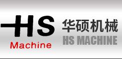 温州华硕机械有限公司